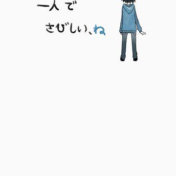 Lonely Alone (Boy) by mangakaluna