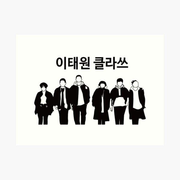 Itaewon Class Team Lámina artística