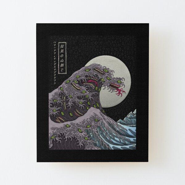 Great Shoggoth - Azhmodai 2020 Wood Mounted Print