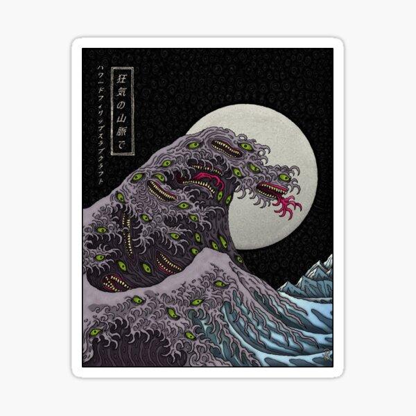 Great Shoggoth - Azhmodai 2020 Sticker