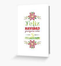 Feliz Navidad Prospero Ano und Felicidad Weihnachten Zitat Kunst Grußkarte