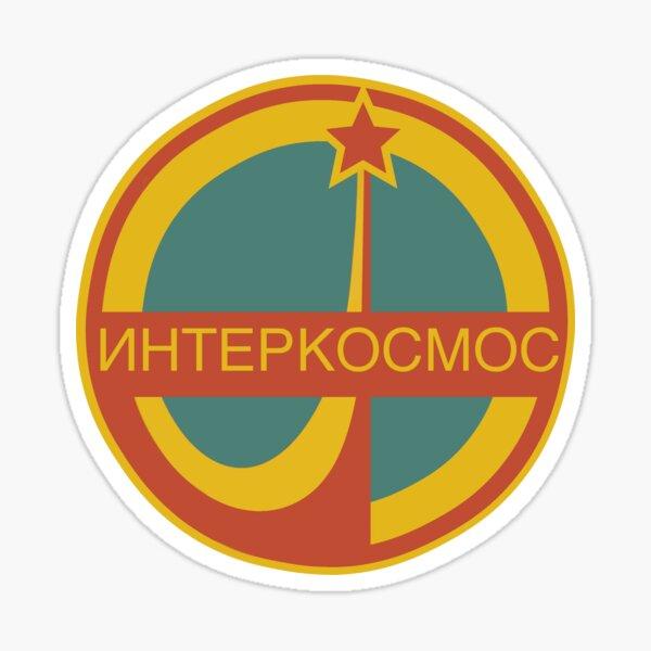 USSR Interkosmos - Retro Sticker