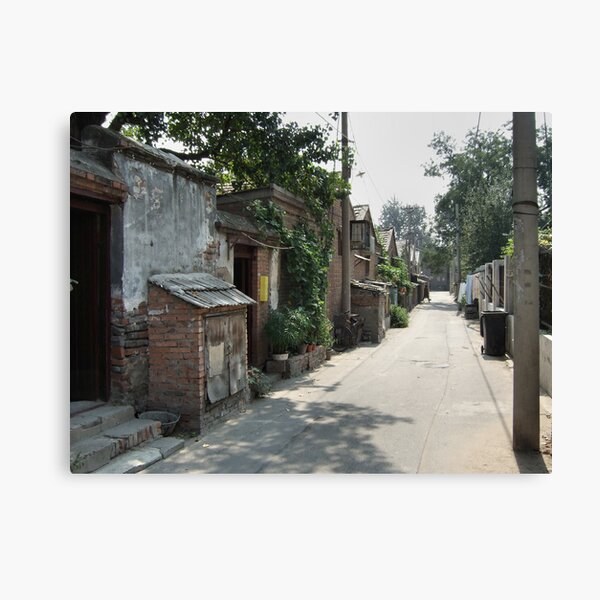 Beijing 2006 - Just an ordinary hutong street Canvas Print