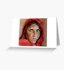 Afghan Girl Greeting Card