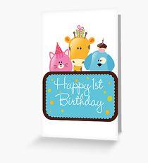 1st Happy Birthday Greeting Card