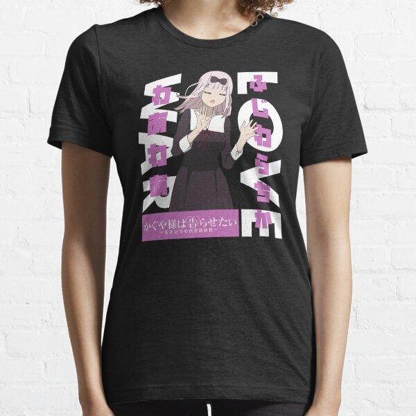 Chika Fujiwara - El amor es la guerra - Retrato 2 Camiseta esencial