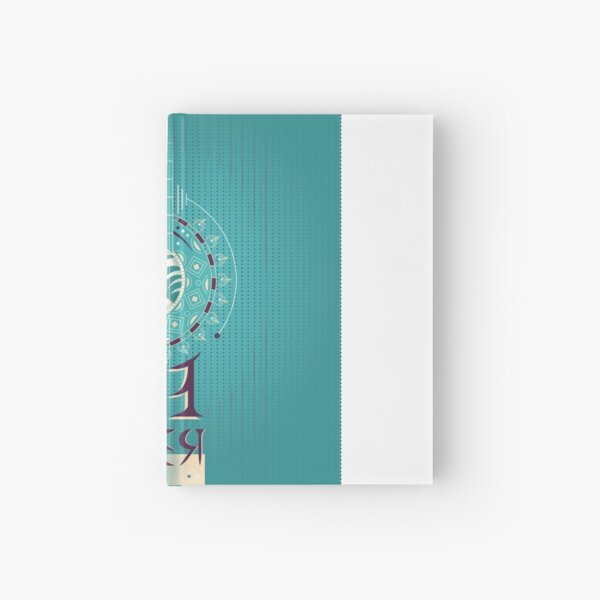 Eye of the Tiger Hardcover Journal