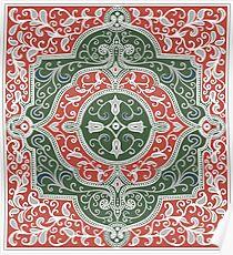 Eastern rectangular pattern Poster