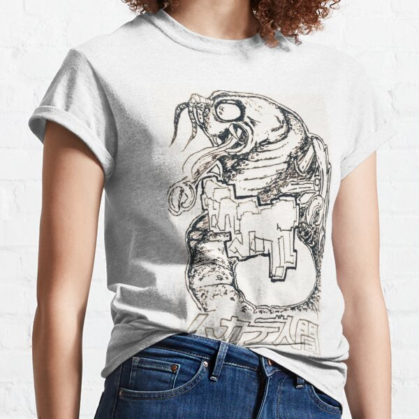 8 Bit First Segment Classic T-Shirt