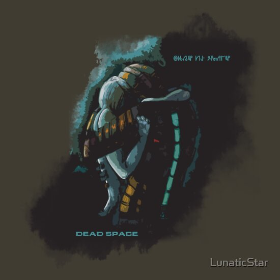 TShirtGifter presents: Out of Time - Dead Space T