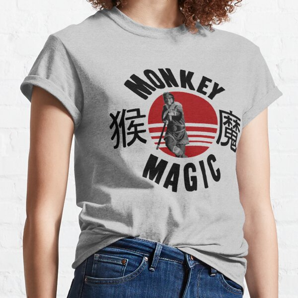 Affenmagie Classic T-Shirt