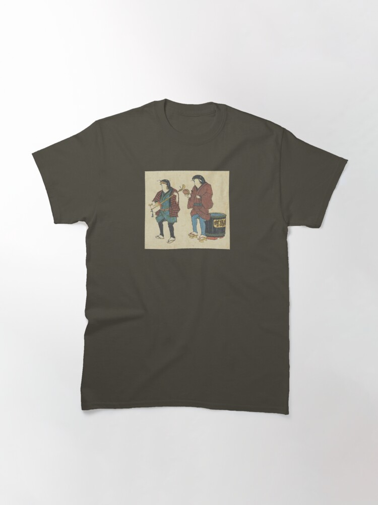 Alternate view of Catfish As Street Musicians Folk Punk Fashion Traditional Vintage Graphic Print Classic T-Shirt