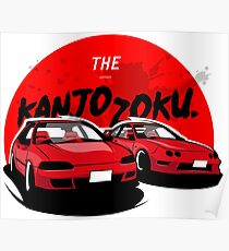 The Kanjozoku - Honda Civic/Integra Poster