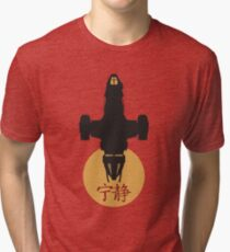 Firefly - Serenity Silhouette - Joss Whedon Tri-blend T-Shirt