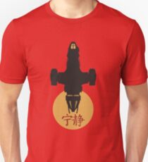 Firefly - Serenity Silhouette - Joss Whedon Unisex T-Shirt