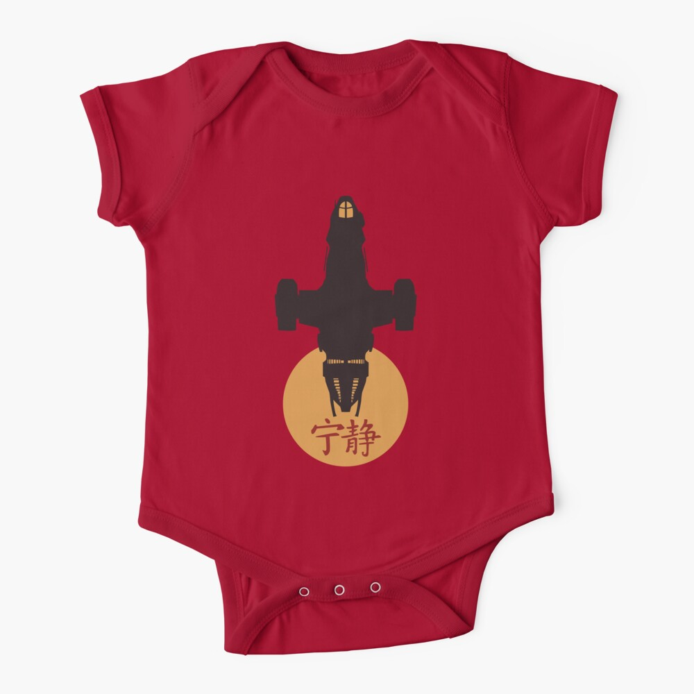 Firefly - Serenity Silhouette - Joss Whedon Baby One-Piece