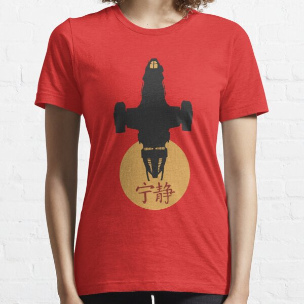 Firefly - Serenity Silhouette - Joss Whedon Essential T-Shirt