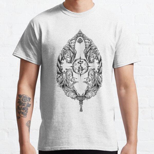 Serenity Victoriana - Black Classic T-Shirt