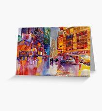 Walk in New York Greeting Card