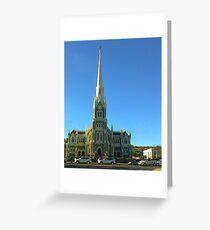 Dutch Reformed Church, Graaff-Reinet, Eastern Cape Province, South Africa Greeting Card