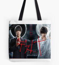 Death note drama 2015 Tote Bag