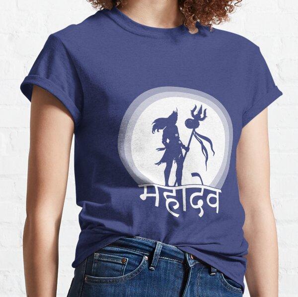 Mahadev Classic T-Shirt