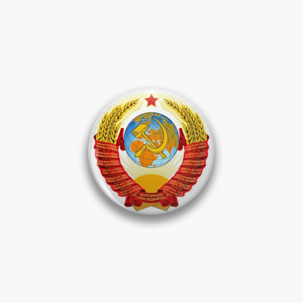 History of the Soviet Union (1927–1953) State Emblem of the Soviet Union Pin
