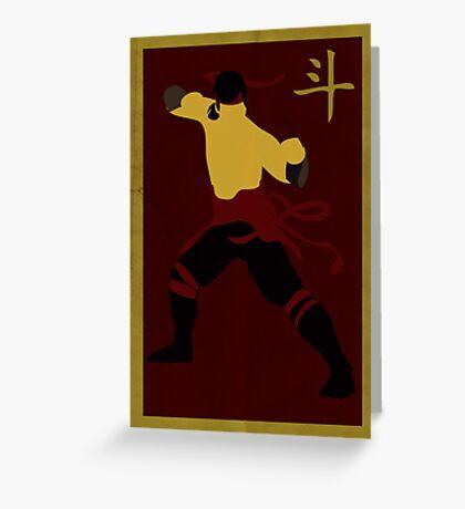 FIGHT: Liu Kang Greeting Card