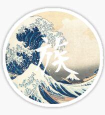 Tribal Wave  Sticker