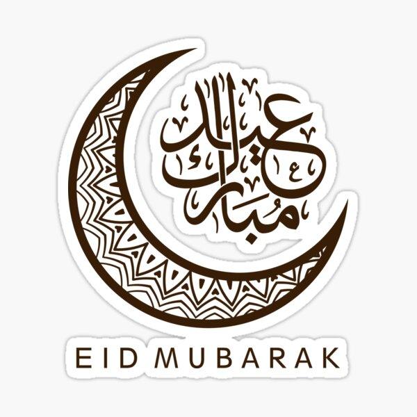 Eid Mubarak Crescent Moon Arabic Calligraphy Sticker By Goodspy Redbubble