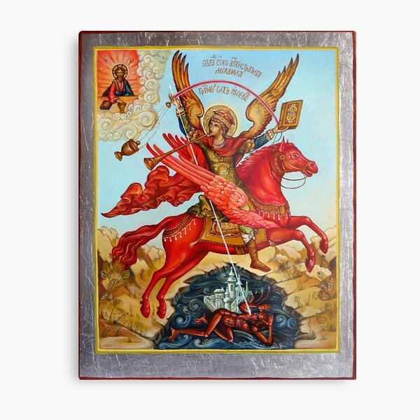 Archangel Michael, the Commander of the Heavenly Forces. Orthodox icon. Metal Print