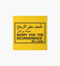 Sorry for the Inconvenience, Bin Ladin, Road Sign, UAE Art Board