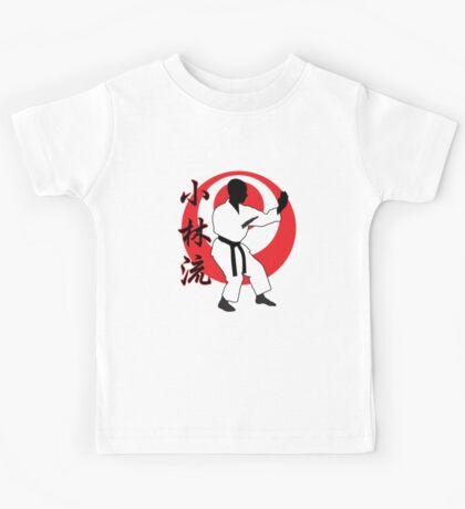 Shorin Ryu Kids Clothes