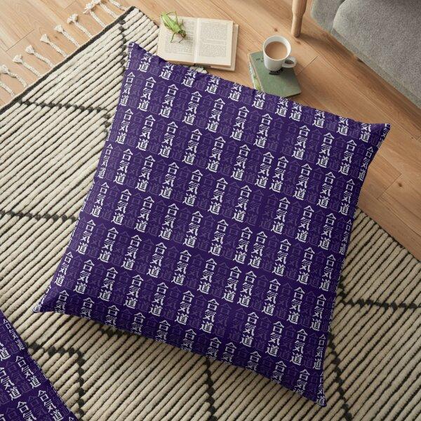 Aikido Kanji Art Floor Pillow