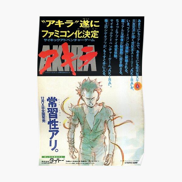 AKIRA - 1988 Vintage Japanese Movie Poster Poster
