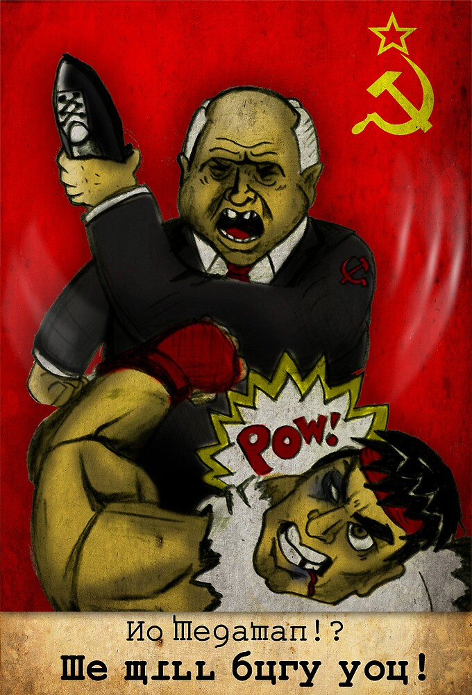 Khrushchev Vs Capcom  by PremierGrunt