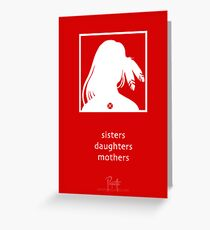 Sisters, Daughters, Mothers - an Aaron Paquette Design Greeting Card