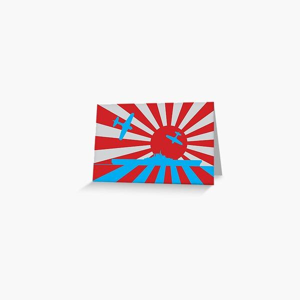 Kamikaze Greeting Card