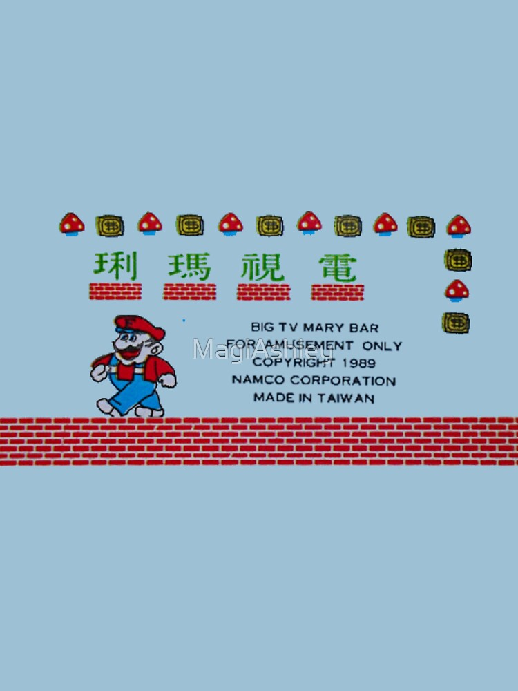 Dian Shi Ma Li By MagiAshley