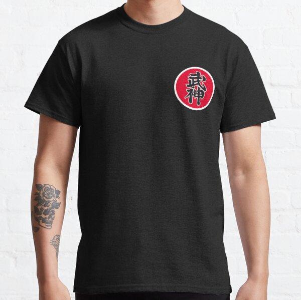 Copie de Patch DaiShihan - Bujinkan Classic T-Shirt