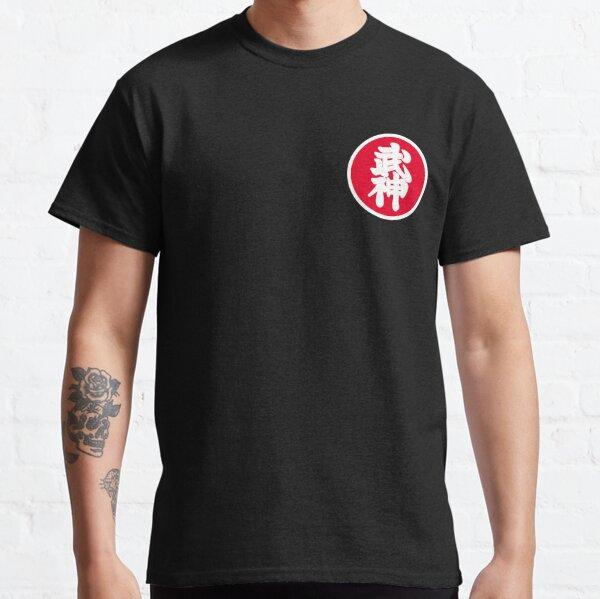 Patch Kyu - Bujinkan Classic T-Shirt