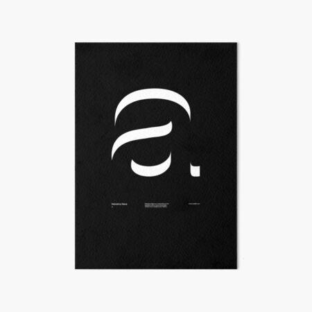 a .... Helvetica Neue V2 Art Board Print