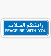 Peace Be With You, Road Sign, UAE Sticker
