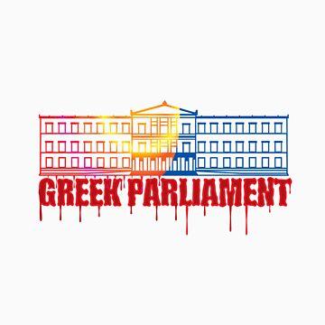 greek parliament by sarandis