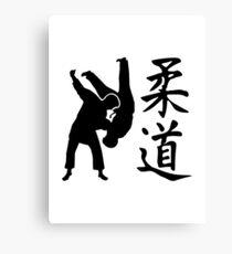 Judo Canvas Print