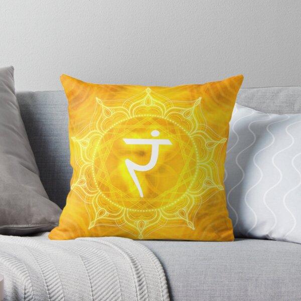 Illuminated Solar Plexus Chakra  Throw Pillow