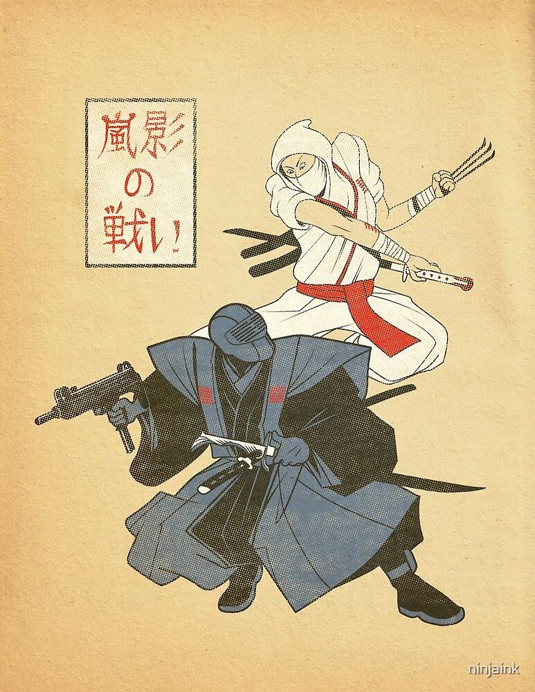 Arashikage No Tatakai by ninjaink
