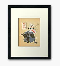 Arashikage No Tatakai Framed Print