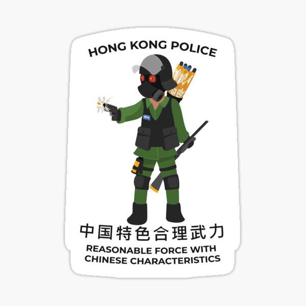 Hong Kong Riot Police Sticker