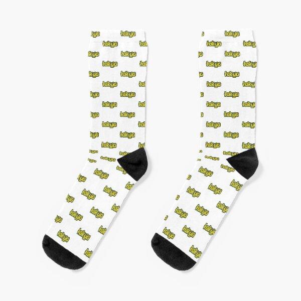 Money Heist /'The Professor/' Socks Gift Idea